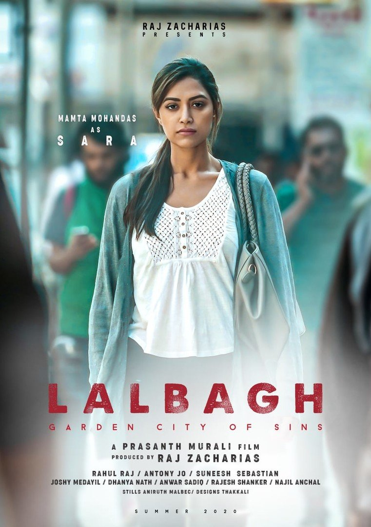 Lalbagh Poster